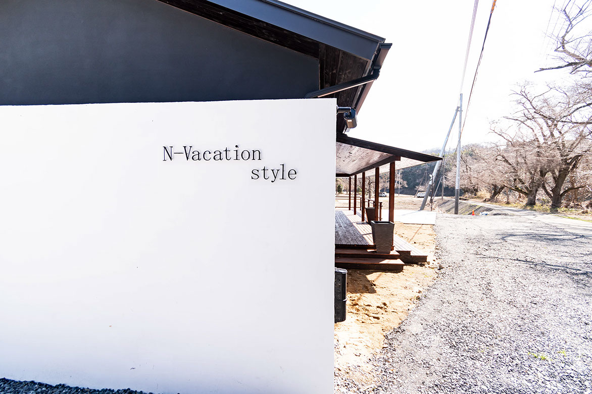 N-Vacation Style